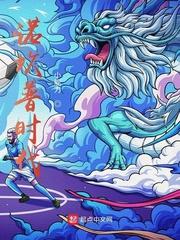 龙门之主杨潇唐沐雪